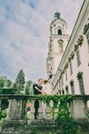 Heiraten - Art der Location: ausgefallene Location - Oberösterreich - Stift St. Florian